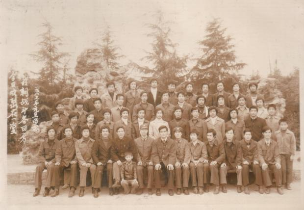 Mestre Xuan Wu com alunos, 1983