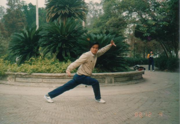 Mestre Xuan Wu, Wenzhou, 1988