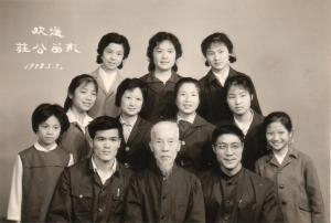 Grande Mestre Zhuan Wen Jun e Mestre Xuan Wu com alunas, 1978