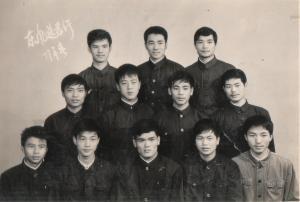 Mestre Xuan Wu com alunos, 1977
